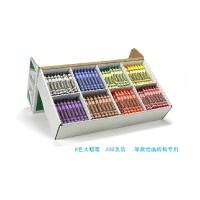 绘儿乐crayola幼儿早教绘画教学用具8色大蜡笔400支52-8038