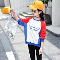 2019 女童秋装卫衣长袖撞色卡通洋气套头衫印花拼接儿童套头衫 脸谱上衣