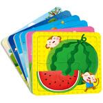 邦臣小红花:动手动脑玩拼图(2-3岁)(套装全6册)