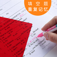 暗记笔套装背诵背书背英语单词记忆遮挡消除荧光笔做笔记划重点彩色荧光标记笔学生用