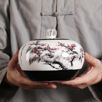 茶叶罐陶瓷一斤装密封存储罐红茶绿茶普洱高档包装盒