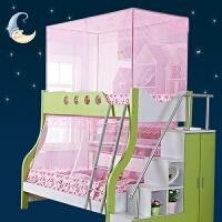 子母床蚊帐上下铺高低双层床儿童床蚊帐宿舍上下床蚊帐下铺1.5米