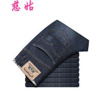 男装秋冬款直筒四季款牛仔裤男时尚潮流长裤男 复古深蓝