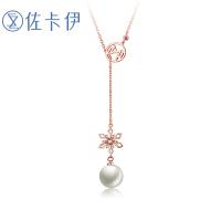 佐卡伊 初雪系列 18k金珍珠吊坠镶钻项链锁骨链女