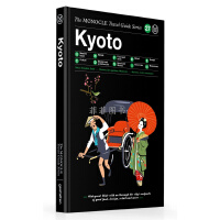 Kyoto日本京都 【Monocle Travel Guide】Monocle旅行指南 京都旅游指南 旅游生活图书