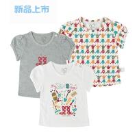 童装夏季上新婴幼儿宝宝女童外出服绚丽缩皱肩开衣(3件装)