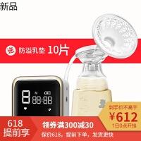 电动吸奶器孕妇产后按摩挤奶器自动吸乳器无痛吸奶便携充电
