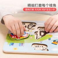 可来赛幼儿拼图手抓板1宝宝儿童2-3岁男女孩智力开发早教益智玩具