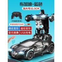 感应变形遥控汽车金刚机器人充电动遥控车赛车儿童玩具车男孩礼物