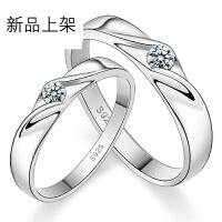 情侣戒指女925银对戒食指韩版创意男饰品一对刻字情人节礼物送男女朋友【一只价】