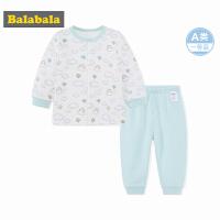 巴拉巴拉童装婴儿家居服套装春装2018新款女宝宝内衣套装男睡衣棉