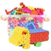 儿童方块积木塑料玩具3-6周岁智力男孩1-2岁女孩拼装拼插7-8-10岁