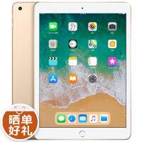 【赠保护套】2017款 苹果Apple iPad 32G 128G WLAN版 9.7英寸平板电脑(Retina显示屏