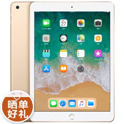 苹果Apple 2017新款 iPad 32G 128G WLAN版 9.7英寸平板电脑(Retina显示屏/A9芯片/800万像素摄像头/指纹识别)晒单赠保护套+膜!顺丰包邮 国行联保