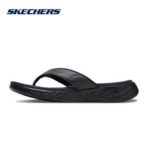 Skechers斯凯奇男鞋新款休闲简约夹脚拖鞋人字拖凉拖沙滩鞋 55352