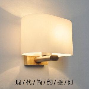 【每满100-50】卧室床头灯 玻璃实木壁灯创意木灯 木艺楼梯 玄关过道灯 卧室床头灯 玻璃实木壁灯YX-LMD-2113