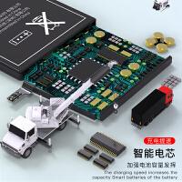 【大容量】苹果6电池iphone6大容量6s手机6plus正品6sp换7p六5s正版4s电板5c七5原�b