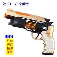 男童玩具枪2-3-4-5-6岁小男孩子电动声光仿真带音乐儿童模型