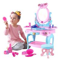 儿童化妆品女童生日礼物3-4-5岁女孩仿真梳妆台过家家玩具