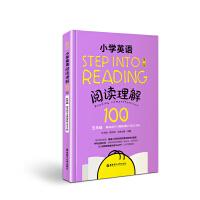 小学英语阅读理解100篇(五年级)