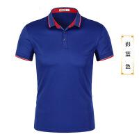 六一儿童节520夏季男女广告文化POLO衫定制工作服T恤订衣服diy短袖印字LOGO
