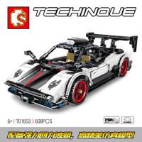 森宝积木跑车超跑系列拼装积木帕加尼玩具小汽车回力功能701653