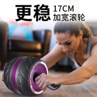 健腹轮腹肌轮男女家用健身器材回弹巨轮减腰瘦肚子运动初学者滚轮