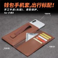 包邮支持礼品卡 小米 8 手机壳 真皮 插卡 小米8 手机套 钱包款 裸机 专用 手工 真皮