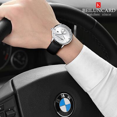 时尚男表皮带男士手表石英表腕表运动手表学生表