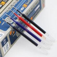 爱好按动中性笔芯 按动笔芯 0.5水笔签字笔替芯红晶墨蓝黑1100