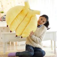 维莱 水果香蕉抱枕创意公寓4爱情同款 靠垫 靠枕 抱枕头 黄色 40*50CM