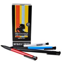 晨光骏逸圆珠笔ABP41701 圆珠笔0.7mm顺滑按动圆珠笔 40支/盒