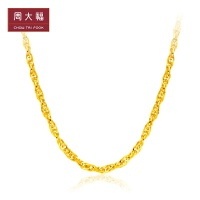 周大福 珠宝首饰水波纹足金黄金项链(工费:68计价)F177100