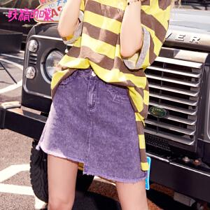 妖精的口袋朋克短裙2018新款chic包臀裙原宿风牛仔半身裙女