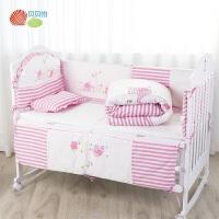 贝贝怡新生儿宝宝床品套件婴幼儿床配件三层保暖可爱卡通八件套191P2038柔软保暖 可拆卸设计 A类品质