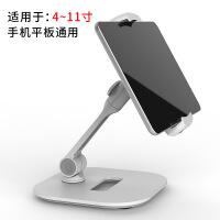 六一儿童节520韩国Ringke手机支架桌面ipad平板电脑通用直播支架床头床上用switch懒人支