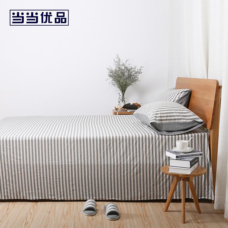 当当优品床单 A类纯棉针织单人床单 160*230cm 条纹灰