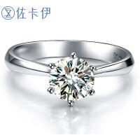 佐卡伊PT950铂金六爪钻戒结婚求婚戒指一克拉定制钻石女正品珠宝