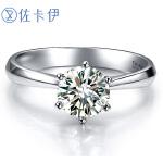 佐卡伊 PT950铂金六爪钻戒结婚求婚戒指一克拉定制钻石女正品珠宝