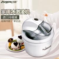 日创RC-BJ1冰激凌机家用全自动进口冷凝液DIY儿童雪糕机冰淇淋机