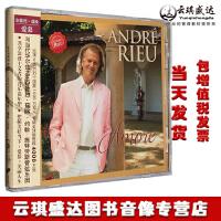 古典小提琴 安德烈 瑞�W André Rieu �勰� Amore CD碟片
