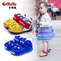 卡特兔夏季宝宝学步鞋男童防滑婴儿凉鞋女童公主机能鞋子1-3-5岁