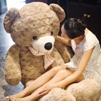 熊公仔毛绒玩具抱抱熊玩偶布娃娃压床生日礼物