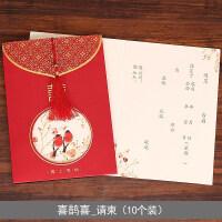 创意个性中国风流苏请帖结婚庆用品对折式请柬中式烫金喜帖 喜鹊喜+流苏_请柬10个装