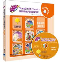 【正版现货】外研社丽声拼读故事会 第六级套装(可点读)(配CD-Rom电脑驱动光盘) (英)Julia Donalds