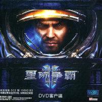 《星际争霸2:自由之翼》简体中文客户端