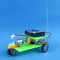 四通遥控车小车汽车转向儿童科技制作小学生科学实验玩具diy创意