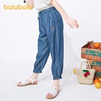 【2件6折价:95.9】巴拉巴拉童装女童裤子儿童休闲裤2021新款夏装精致甜美中大童洋气