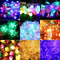 LED彩灯闪灯喜庆圣诞灯装饰灯节日灯串串灯满天星霓虹灯10米