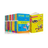 全套13册查理和巧克力工厂 了不起的狐狸爸爸 +三字经套装3册儿童启蒙读物经典文学名著 世界名著少儿图书 罗尔德・达尔